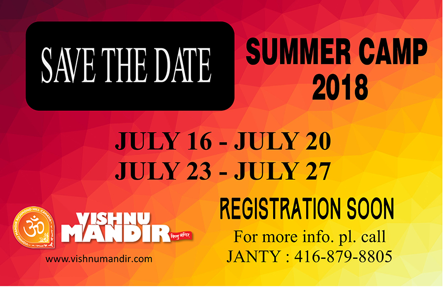 Summer Camp 2018 – Save The Date