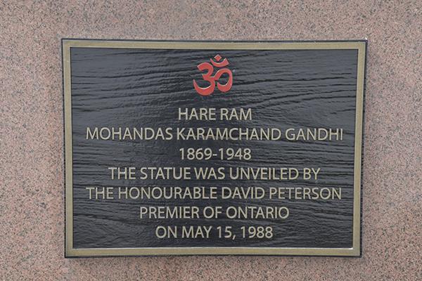Foundation Stone - Mahatma Gandhi Statue