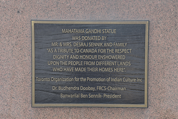 Foundation Stone - Hare Ram