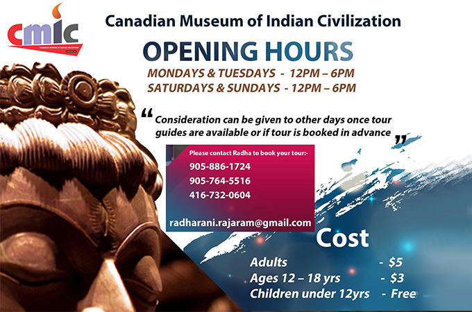 Canadian Museum of Indian Civilization (CMIC) - in a new Avatar
