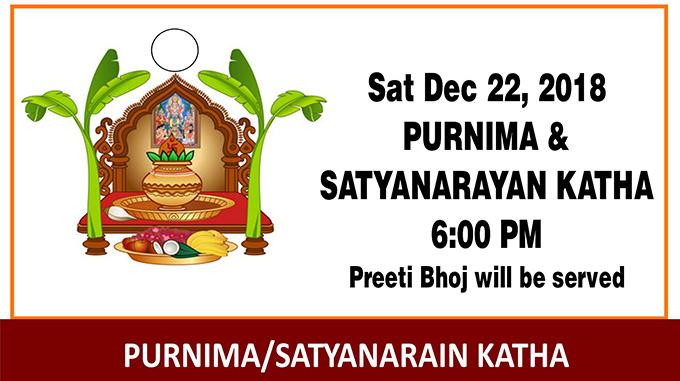Purnima and Satyanarayan Katha